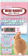 マルチ湿・温度計